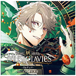 エイベックス・エンタテインメント MusiClavies/ MusiClavies -Op.チェロ-