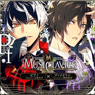エイベックス・エンタテインメント MusiClavies/ MusiClavies DUOシリーズ ピアノ×ヴァイオリン 通常盤