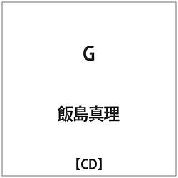飯島真理/ G 【CD】