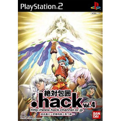 〔中古品〕.HACK//絶対包囲VOL.4 【PS2】