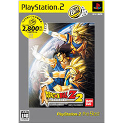 DRAGON BALL Z 2 PlayStation2 the Best