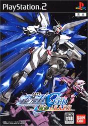 〔中古品〕 機動戦士ガンダムSEED連合VS.Z.A.F.T.  【PS2】