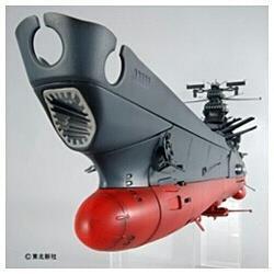 1/350 宇宙戦艦ヤマト
