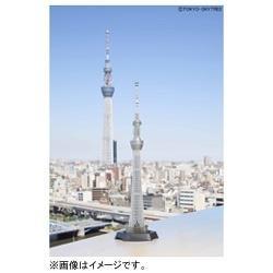 1/700 東京スカイツリー