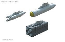 1/72 VF-1 バルキリー用スーパーパーツセット (超時空要塞マクロス)