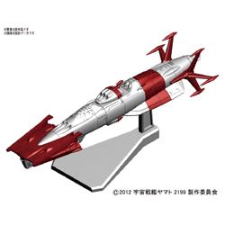 メカコレクションヤマト2199 No.2 ユキカゼ (宇宙戦艦ヤマト2199)