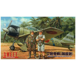 1/144 飛行機シリーズ 二號零戦(零戦32型) 報国號