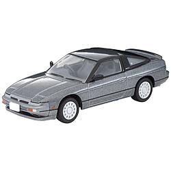 トミカリミテッドヴィンテージ NEO LV-N252a 日産180SX TYPE-II スペシャルセレクション装着車(グレーM) 89年式