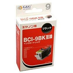 NIC-9BK 互換プリンターインク ブラック