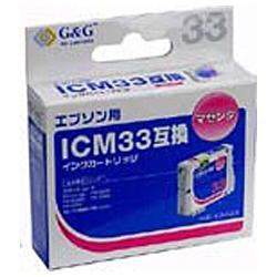 互換インクカートリッジ NIE-ICM33 マゼンタ