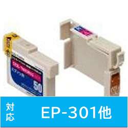 CCE-ICM50 ICM50互換プリンターインク マゼンタ