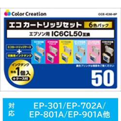 CCE-IC50-6P IC6CL50互換プリンターインク