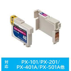 CCE-ICM46 ICM46互換プリンターインク マゼンタ