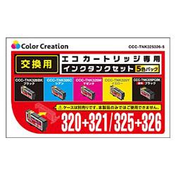 CCC-TNK325326-5 エコカートリッジ専用交換用インクタンク 5色