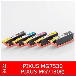 CC-C350351XL5ST 互換プリンターインク カラークリエーション 5色セット