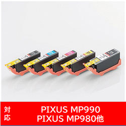 CC-C3203215ST 互換プリンターインク カラークリエーション 5色セット