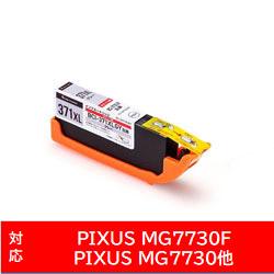 CC-C371XLGRY 互換プリンターインク カラークリエーション グレー