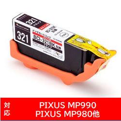 CC-C321BLK 互換プリンターインク カラークリエーション ブラック