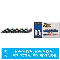 CC-EIC80L6ST 互換プリンターインク カラークリエーション 6色セット