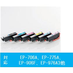 CC-EIC70L6ST 互換プリンターインク カラークリエーション 6色セット