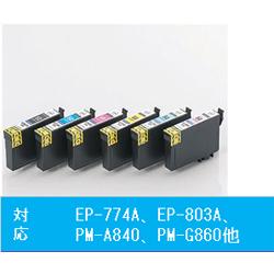 CC-EIC506ST 互換プリンターインク カラークリエーション 6色セット