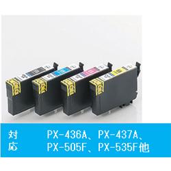 CC-EIC694PK 互換プリンターインク カラークリエーション 4色セット