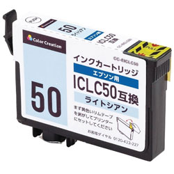 CC-EIC50LC 互換プリンターインク カラークリエーション ライトシアン