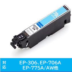 CC-EIC70LCY 互換プリンターインク カラークリエーション シアン