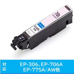 CC-EIC70LLM 互換プリンターインク カラークリエーション ライトマゼンタ