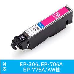 CC-EIC70LMG 互換プリンターインク カラークリエーション マゼンタ