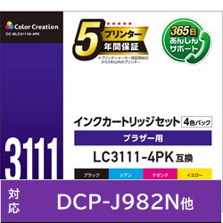 CC-BLC3111N-4PK ブラザー/LC3111-4PK互換 [4色パック]