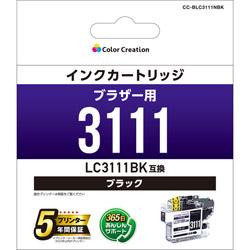 CC-BLC3111NBK 互換プリンターインク ブラック