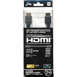 PS3用 HDMIケーブル ブラック [CY-HMC2R-BK2]