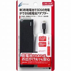 【在庫限り】 3DS/3DS LL用 乾電池アダプターブラック [CY-3DSAAC2-BK]