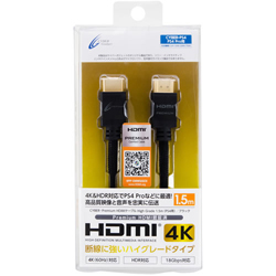 CYBER・Premium HDMIケーブル High Grade 1.5m(PS4用) ブラック【PS4/PS3/Xbox One/Wii U/レトロフリーク】 [CY-PHMC1.5R-BK ]