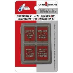 CYBER・カードケース4 (SWITCH用) クリアブラック 【Switch】 [CY-NSCC4-BK]