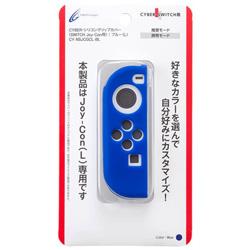 CYBER・シリコングリップカバー(SWITCH Joy-Con用) ブルー[L] [Switch]