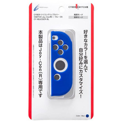 CYBER・シリコングリップカバー(SWITCH Joy-Con用) ブルー[R] CY-NSJCGCR-BL[Switch]