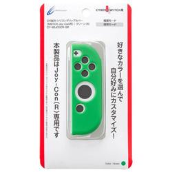 CYBER・シリコングリップカバー(SWITCH Joy-Con用) グリーン[R] CY-NSJCGCR-GR[Switch]