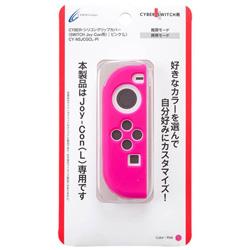 【在庫限り】 CYBER・シリコングリップカバー(SWITCH Joy-Con用) ピンク[L] [Switch] [CY-NSJCGCL-PI]