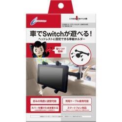 SWITCH用 カーマウントホルダー CY-NSCMH-BK CY-NSCMH-BK