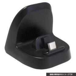 【在庫限り】 SWITCH用 ミニ充電スタンド CY-NSMCHS-BK CY-NSMCHS-BK