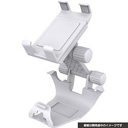 PS5用 コントローラースマホホルダー ホワイト CY-P5CSH-WH