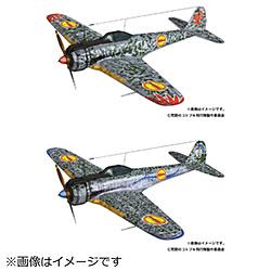 プレックス 1/144 荒野のコトブキ飛行隊 隼一型 キリエ機&エンマ機 仕様 プラモデル