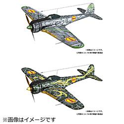 プレックス 1/144 荒野のコトブキ飛行隊 隼一型 レオナ機&ザラ機 仕様