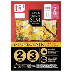 IIJ Regular SIM 「BIC SIM JAPAN TRAVEL SIM/2GB」 Prepaid・Data only・SMS unavailable IM-B187