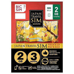 IIJ Nano SIM 「BIC SIM JAPAN TRAVEL SIM/2GB」 Prepaid・Data only・SMS unavailable IM-B189