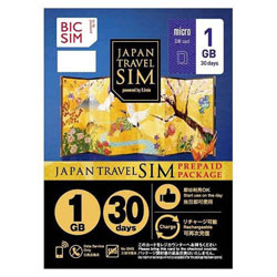 IIJ Micro SIM 「BIC SIM JAPAN TRAVEL SIM/1GB」 Prepaid・Data only・SMS unavailable IM-B191