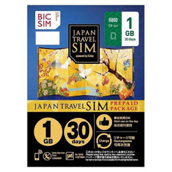 IIJ Nano SIM 「BIC SIM JAPAN TRAVEL SIM/1GB」 Prepaid・Data only・SMS unavailable IM-B192