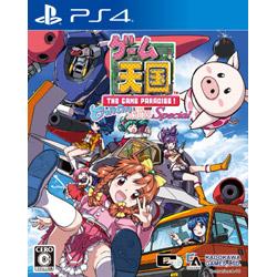 ゲーム天国 CruisinMix Special 通常版 【PS4ゲームソフト】